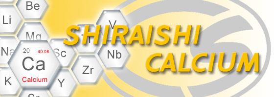 「SHIRAISHI CALCIUM」的圖片搜尋結果